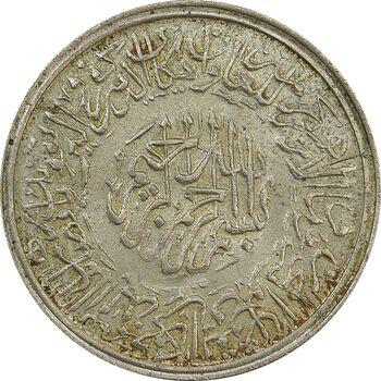 مدال یادبود امام علی (ع) کوچک - MS63 - محمد رضا شاه