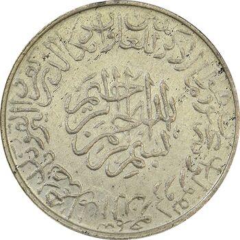 مدال یادبود امام علی (ع) کوچک - AU - محمد رضا شاه
