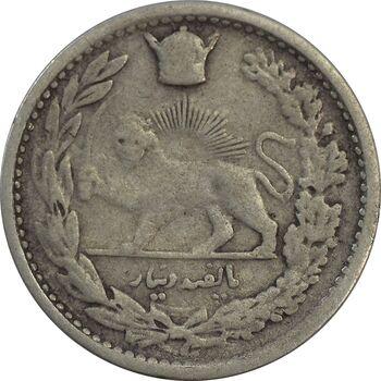 سکه 500 دینار 1306 - F - رضا شاه