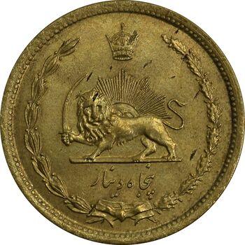 سکه 50 دینار 1344 - MS63 - محمد رضا شاه