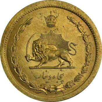 سکه 50 دینار 1348 - MS63 - محمد رضا شاه