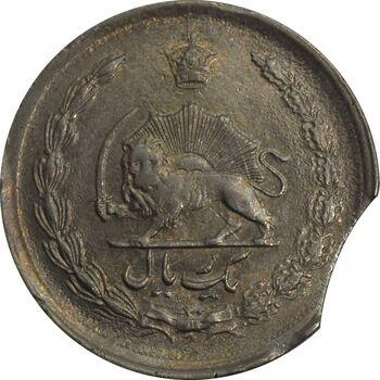 سکه 1 ریال 1354 (پولک ناقص) - EF45 - محمد رضا شاه