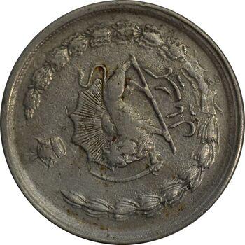 سکه 1 ریال 1348 (چرخش 100 درجه) - VF25 - محمد رضا شاه