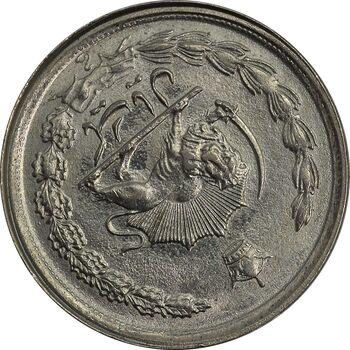 سکه 1 ریال 1357 آریامهر (چرخش 135 درجه) - MS64 - محمد رضا شاه