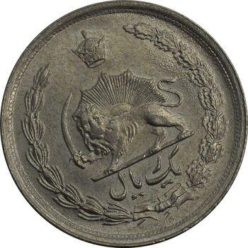 سکه 1 ریال 2535 (چرخش 45 درجه) - MS63 - محمد رضا شاه