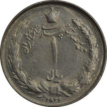 سکه 1 ریال 2536 (چرخش 65 درجه) - MS62 - محمد رضا شاه