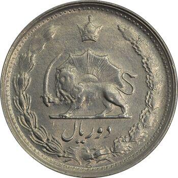 سکه 2 ریال 1339 - AU - محمد رضا شاه