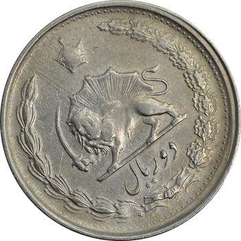 سکه 2 ریال 1340 (چرخش 45 درجه) - EF40 - محمد رضا شاه