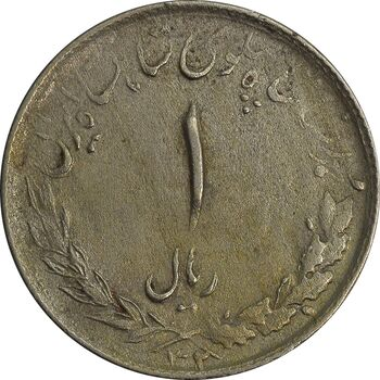 سکه 1 ریال 1332 (نوشته بزرگ) - VF35 - محمد رضا شاه