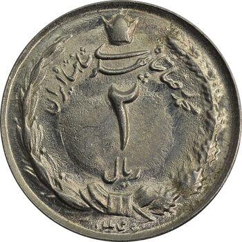 سکه 2 ریال 1346 - MS64 - محمد رضا شاه