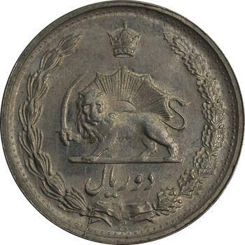 سکه 2 ریال 1346 - MS62 - محمد رضا شاه