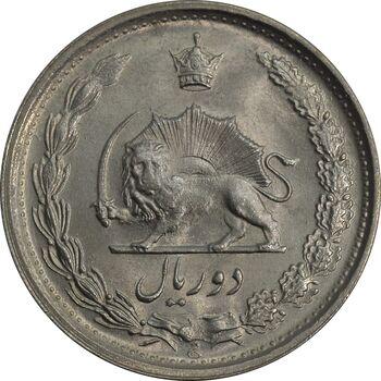 سکه 2 ریال 1347 - MS64 - محمد رضا شاه