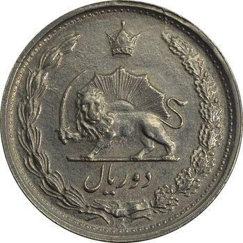 سکه 2 ریال 1348 - AU55 - محمد رضا شاه