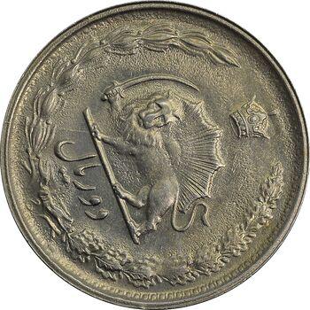 سکه 2 ریال 2535 (چرخش 70 درجه) - AU58 - محمد رضا شاه