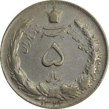 سکه 5 ریال 1322 - VF30 - محمد رضا شاه
