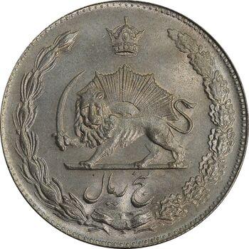 سکه 5 ریال 1347 آریامهر - MS65 - محمد رضا شاه
