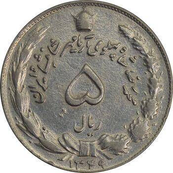 سکه 5 ریال 1349 آریامهر - EF45 - محمد رضا شاه