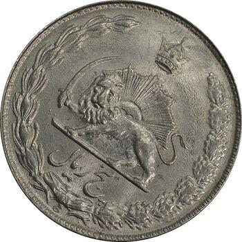 سکه 5 ریال 2535 پنجاهمین سال (چرخش 45 درجه) - MS63 - محمد رضا شاه