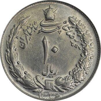 سکه 10 ریال 1336 - MS63 - محمد رضا شاه