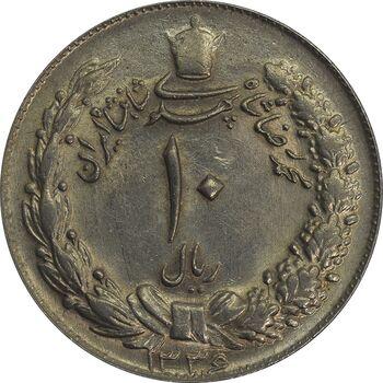 سکه 10 ریال 1336 - MS62 - محمد رضا شاه
