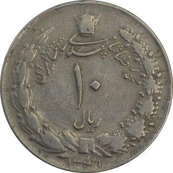 سکه 10 ریال 1341 (ضخیم) - VF25 - محمد رضا شاه