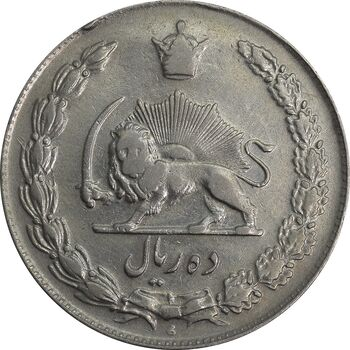 سکه 10 ریال 1341 (نازک) - VF25 - محمد رضا شاه