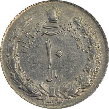 سکه 10 ریال 1342 - MS61 - محمد رضا شاه