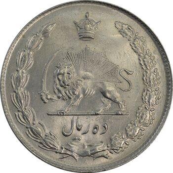 سکه 10 ریال 1343 - MS63 - محمد رضا شاه
