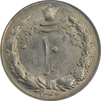 سکه 10 ریال 1343 - MS62 - محمد رضا شاه