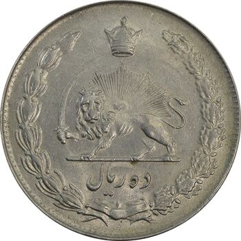 سکه 10 ریال 1344 - AU58 - محمد رضا شاه