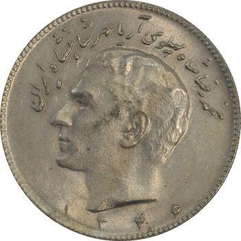 سکه 10 ریال 1346 - MS62 - محمد رضا شاه