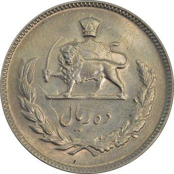 سکه 10 ریال 1347 - MS62 - محمد رضا شاه
