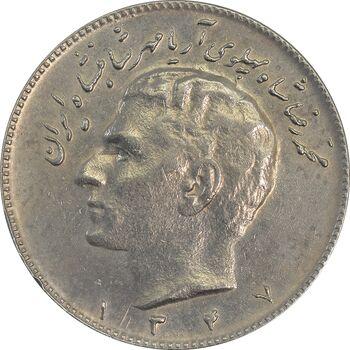 سکه 10 ریال 1347 - EF45 - محمد رضا شاه