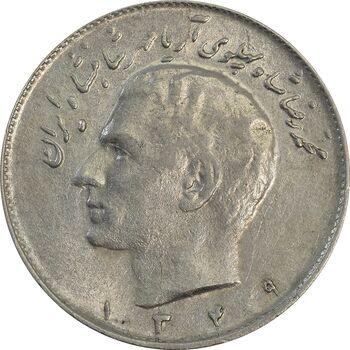 سکه 10 ریال 1349 - AU55 - محمد رضا شاه