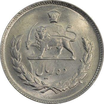 سکه 10 ریال 1351 - MS64 - محمد رضا شاه