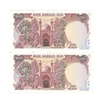 اسکناس 100 ریال (نمازی - نوربخش) - جفت - UNC61 - جمهوری اسلامی