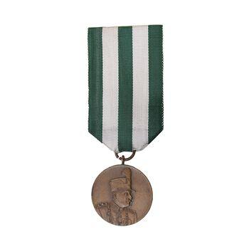 مدال یادگار تاجگذاری 1305 - MS62 - رضا شاه