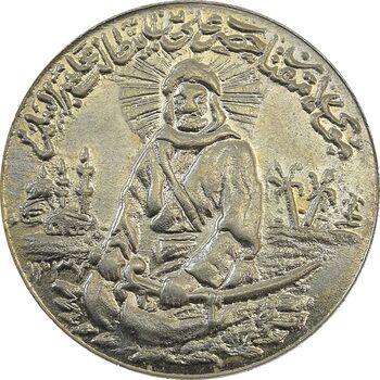 مدال نیکل یادبود امام علی (ع) 1337 (متوسط) - EF - محمد رضا شاه