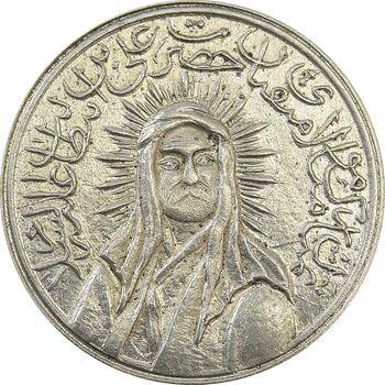 مدال یادبود امام علی (ع) کوچک (صاحب الزمان) - EF - محمد رضا شاه