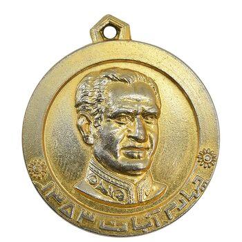 مدال یادبود چهارم آبان 1353 - AU58 - محمد رضا شاه