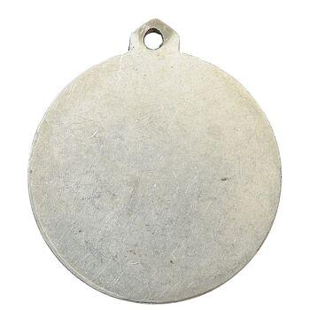 مدال آویز ورزشی نقره بسکتبال دختران - AU - محمد رضا شاه