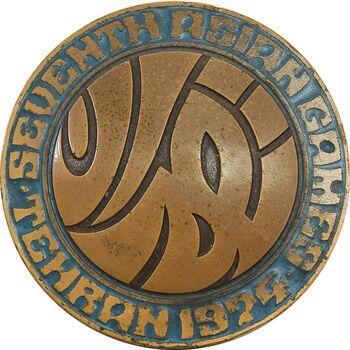 مدال یادبود بازی های آسیایی تهران 1353 - EF40 - محمد رضا شاه