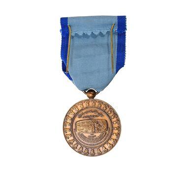 مدال یادبود آویزی بیست و پنجمین سده (روز) - با جعبه فابریک - AU58 - محمد رضا شاه