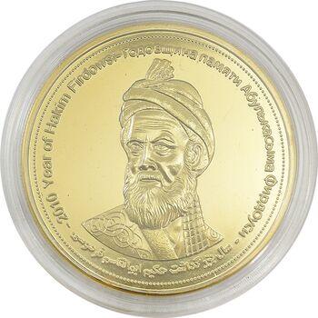 مدال یادبود بزرگداشت حکیم ابوالقاسم فردوسی (سایز متوسط) - UNC - جمهوری اسلامی
