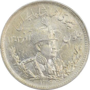 سکه 1000 دینار 1306 تصویری - MS63 - رضا شاه