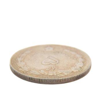 سکه 5 ریال 1326 - EF40 - محمد رضا شاه