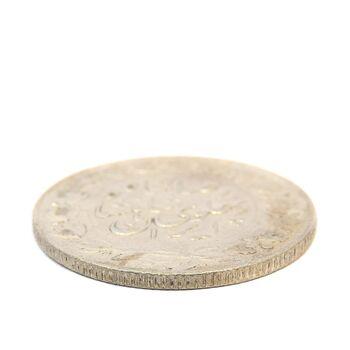 سکه 2000 دینار 1306 خطی - MS63 - رضا شاه