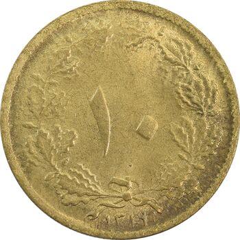 سکه 10 دینار 1319 - MS65 - رضا شاه