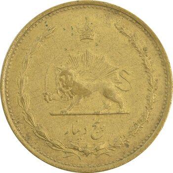 سکه 5 دینار 1317 - EF40 - رضا شاه