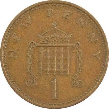 سکه 1 پنی 1971 الیزابت دوم - EF45 - انگلستان